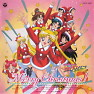 Bài hát Sailor Moon Christmas - Sailor Moon