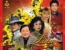 Bài hát Đêm Giao Thừa Nghe Khúc Hát Dân Ca - Various Artists