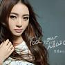 Bài hát Feel Your Heart - Hồ Linh