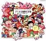 Bài hát Ore wa Teppei (Ore wa Teppei OP) - Various Artists