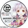 Soshite Kirameku Otome to Himitsu^5 ORIGINAL MAXI CD - Kotoko