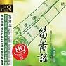 Bài hát Red bean - Wu Guo Zhong