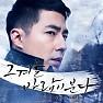 Bài hát Gray Paper - Ye Sung