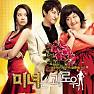 Bài hát Maria - Kim Ah Joong