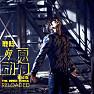 Bài hát The Inner Force - Lộc Hàm