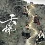 天梯 / Nấc Thang Thiên Đường - Hồ Hồng Quân