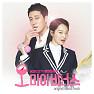 Bài hát Darling U - Kim Tae Woo  ft.  Ben