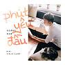 Bài hát Y.Ê.U (Violin Cover) - Hoàng Rob