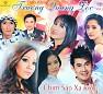 Bài hát Màu Áo Lụa - Trang Kim Khánh