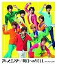 Weekender / Asu e no YELL - Hey! Say! JUMP