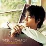 El Dia Que Me Quieras - Yasuji Ohagi