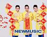 Bài hát Xuân Thắm Tươi - NewMusic Band