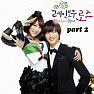 Rainbow Rose OST Part.2 - Rainbow