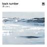 Album Boku no Namae wo - back number
