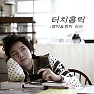 Yepptic &amp; Haptic Love - Jang Geun Seuk