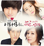 I Love Lee tae Ri OST Part.2 - Jun.K