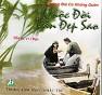 Bài hát Tiếng Chày Trên Sóc Bom Bo - Various Artists