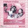 Bài hát Bông Hồng Tặng Cô - Thanh Thảo