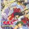 Bài hát Menomaru Fury - Kaoru Wada
