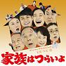 Bài hát Just In Case - Joe Hisaishi