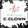 It Was Like That Then - Ali ft. C-Clown