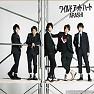 Bài hát Wild at Heart (ワイルドアットハート) - Arashi