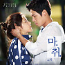 King's Family OST Part.3 - Suki