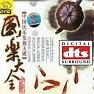Bài hát 一剪梅(古筝) Nhất Tiễn Mai (Cổ Tranh) - Various Artists