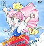 Bài hát Yume wo Dakishimete - Hayashibara Megumi