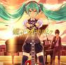 Album Fictional World - Chouchou-P ft. Hatsune Miku