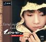 Bài hát Only Love - Yao Si Ting