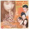Bài hát Dạ Khúc Buồn - Phương Thanh