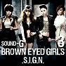 Bài hát 로그인 / Sign - Brown Eyed Girls