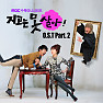 Can't Live With Losing OST Part.2 - Monday Kiz