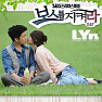 Protect the Boss OST Part.2 - Lyn