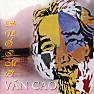Album Suối Mơ - Thanh Lan ft. Lệ Thu ft. Thái Châu ft. Cẩm Vân ft. Lan Ngọc