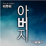 Album Father - BTOB