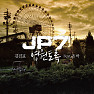 Forever - Kim Jin Pyo