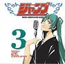 Bài hát Bravissimo!! - Hatsune Miku
