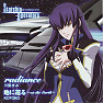 Radiance / on the Earth (Radiance / Chi ni Kaeru ~On the Earth~) - Mami Kawada ft. Kotoko