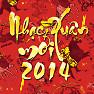 Nhạc Xuân 2014 Mới - Various Artists