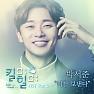 Bài hát Letting You Go - Park Seo Joon
