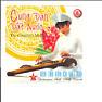 Bài hát Lý Cây Bông - Various Artists