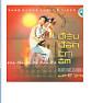 Bài hát Giang Nam Cửu Khúc - Various Artists