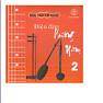 Điệu Đàn Phương Nam 2 - CD1 - Various Artists
