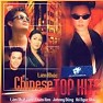 Lin Khc Chinese Top Hits - Various Artists