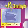 Bài hát Lý Ngựa Ô Huế - Various Artists