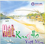 Bài hát Hát Ru Bắc - Various Artists
