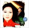 Bài hát Nụ Hồng Mong Manh - Như Quỳnh