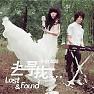 Bài hát 明天,你好/Ming Tian, Ni Hao/Ngày Mai, Xin Chào - Sữa Bò Cà Phê